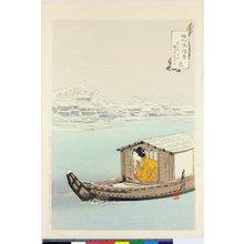 尾形月耕: すみた川いてや棹させ雪見舟 / Fujin fuzoku tsukushi 婦人風俗尽 - 大英博物館