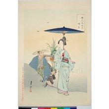 Ogata Gekko: Hotoke mairi 仏参 / Fujin fuzoku tsukushi 婦人風俗尽 - British Museum