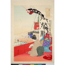 Ogata Gekko: Gosairei 御祭禮 / Fujin fuzoku tsukushi 婦人風俗尽 - British Museum