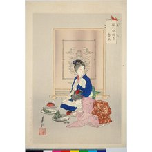 尾形月耕: Bonseki 盆石 / Fujin fuzoku tsukushi 婦人風俗尽 - 大英博物館