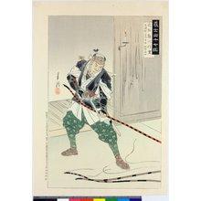 尾形月耕: Chikamatsu Kanroku Yukishige 近松勘六行重 / Gishi shijushichi zu 義士四十七図 - 大英博物館