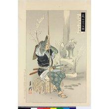 尾形月耕: Okuda Magodayu Shigemori 奥田孫太夫重盛 / Gishi shijushichi zu 義士四十七図 - 大英博物館