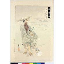 Ogata Gekko: Akagaki Genzo Shigekata 赤垣源蔵重賢 / Gishi shijushichi zu 義士四十七図 - British Museum