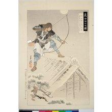 Ogata Gekko: Muramatsu Kihei Hidenao 村松喜兵衛秀直 / Gishi shijushichi zu 義士四十七図 - British Museum