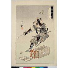 Ogata Gekko: Kaiga Yazaemon Tomonobu 貝賀弥左衛門友信 / Gishi shijushichi zu 義士四十七図 - British Museum