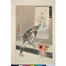 Ogata Gekko: Yoshida Sawaemon Kanesada 吉田沢右衛門兼貞 / Gishi shijushichi zu 義士四十七図 - British Museum