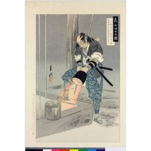 尾形月耕: Onodera Koemon Hidetomi 小野寺幸右衛門秀富 / Gishi shijushichi zu 義士四十七図 - 大英博物館
