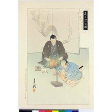 Ogata Gekko: Oishi Se'emon 大石瀬右衛門 / Gishi shijushichi zu 義士四十七図 - British Museum
