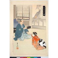 尾形月耕: Onodera Junai Hidekazu 小野寺十内秀和 / Gishi shijushichi zu 義士四十七図 - 大英博物館