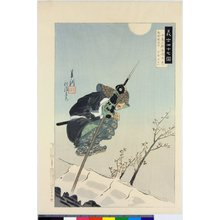 Ogata Gekko: Senba Saburobe Mitsutada 千馬三郎兵衛光忠 / Gishi shijushichi zu 義士四十七図 - British Museum