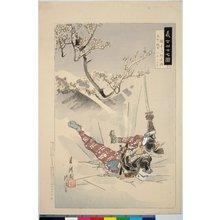 Ogata Gekko: Hazama Jujiro Mitsuoki 間十次郎光興 / Gishi shijushichi zu 義士四十七図 - British Museum