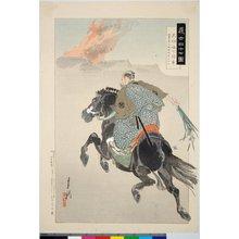 尾形月耕: Takebayashi Tadashichi Takashige 武林唯七隆重 / Gishi Shijushichi zu 義士四十七図 - 大英博物館