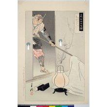 尾形月耕: Kimura Okaemon Sadayuki 木村岡右衛門貞行 / Gishi shijushichi zu 義士四十七図 - 大英博物館
