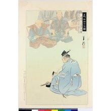Ogata Gekko: Okajima Yasoemon Tsuneshige 岡嶋八十右衛門常樹 / Gishi shijushichi zu 義士四十七図 - British Museum