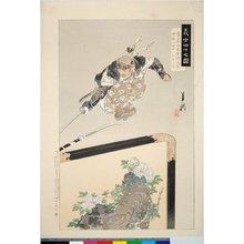 尾形月耕: Tominomori Sukeemon Masanori 富森助右衛門正因 / Gishi shijushichi zu 義士四十七図 - 大英博物館