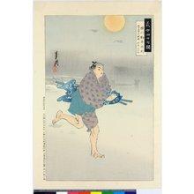 Ogata Gekko: Yokokawa Kanbei Munetoshi 横川勘平宗利 / Gishi shijushichi zu 義士四十七図 - British Museum
