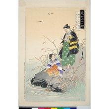 Ogata Gekko: Kanzaki Yogoro Noriyasu 神崎与五郎則休 / Gishi shijushichi zu 義士四十七図 - British Museum