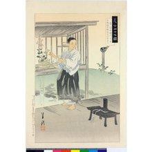 Ogata Gekko: Hara Soemon Mototoki 原惣右衛門元辰 / Gishi shijushichi zu 義士四十七図 - British Museum