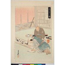 Ogata Gekko: Mimura Jiroemon Kanetsune 三村次郎右衛門包常 / Gishi shijushichi zu 義士四十七図 - British Museum