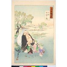 尾形月耕: Kawagoe Hotei no zu 河越布袋之図 / Gekko zuihitsu 月耕随筆 - 大英博物館