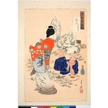 Ogata Gekko: Meiko, Hidari Jingoro 名工 左甚五郎 / Gekko zuihitsu 月耕随筆 - British Museum