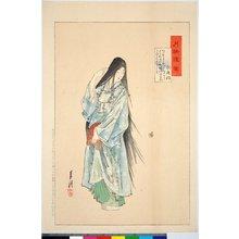 尾形月耕: Sotoorihime 衣通姫 / Gekko zuihitsu 月耕随筆 - 大英博物館