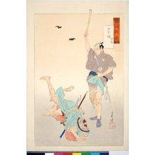 尾形月耕: Nippon-damashii, Kyokaku 日本魂 侠客 / Gekko zuihitsu 月耕随筆 - 大英博物館