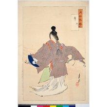 尾形月耕: Mai, Shizuka 舞 静 / Gekko zuihitsu 月耕随筆 - 大英博物館