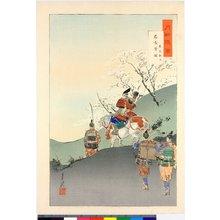 Ogata Gekko: Nakoso no seki 名古曽関 / Gekko zuihitsu 月耕随筆 - British Museum