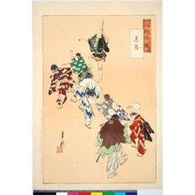 Ogata Gekko: Renjaku 連雀 / Gekko zuihitsu 月耕随筆 - British Museum