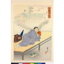 Ogata Gekko: Rosei yume no zu 盧生夢之図 / Gekko zuihitsu 月耕随筆 - British Museum