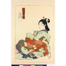 Ogata Gekko: Keisei, Usugumo 傾城 薄雲 / Gekko zuihitsu 月耕随筆 - British Museum
