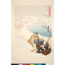 Ogata Gekko: Sakurada, Joshi tojo 桜田 上巳登城 / Nihon hana zue 日本花図絵 - British Museum