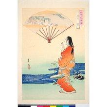 尾形月耕: Hana-gatami, Kyojo 花筐 狂女 / Nihon hana zue 日本花図絵 - 大英博物館