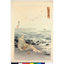 Ogata Gekko: Runin Shunkan 流人俊寛 / Gekko zuihitsu 月耕随筆 - British Museum