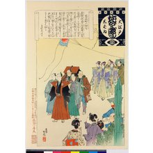 安達吟光: Shibai machi no hatsu haru / O-Edo shibai nenju-gyoji (Annual Events of the Edo Theatre) - 大英博物館