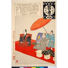安達吟光: Saruwaka no takaramono / O-Edo shibai nenju-gyoji (Annual Events of the Edo Theatre) - 大英博物館
