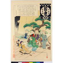 安達吟光: Waki kyogen / O-Edo shibai nenju-gyoji (Annual Events of the Edo Theatre) - 大英博物館