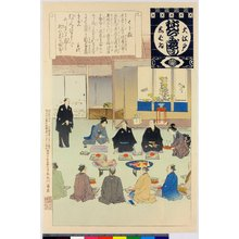 安達吟光: Kuji tori / O-Edo shibai nenju-gyoji (Annual Events of the Edo Theatre) - 大英博物館