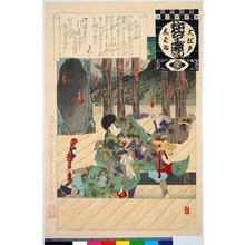 安達吟光: O-memie / O-Edo shibai nenju-gyoji (Annual Events of the Edo Theatre) - 大英博物館