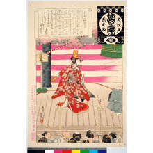 Adachi Ginko: Sashidashi kantera / O-Edo shibai nenju-gyoji (Annual Events of the Edo Theatre) - British Museum