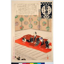 安達吟光: Hirome no kojo / O-Edo shibai nenju-gyoji (Annual Events of the Edo Theatre) - 大英博物館
