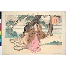 月岡耕漁: Miyako no nisiki 都の錦 (Brocades of the capital) - 大英博物館