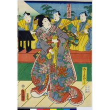 Utagawa Kunisada: Kiyomoto renchu; Koshimoto Okaru 清元連中、こし元おかる - British Museum