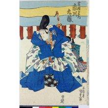 Utagawa Kunisada: Ichikawa Kuzo as Togashi no Saemon 市川九蔵の富樫の左衛門 - British Museum