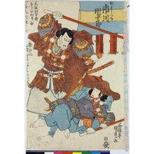 Utagawa Kunisada: Ichikawa Danjuro as Minamoto Yoshitsune, Ichikawa Ebizo as Benkei 市川団十郎の源よしつね、市川海老蔵の弁けい - British Museum