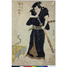 Utagawa Toyokuni I: diptych print - British Museum