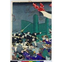 Nagashima Shungyo: triptych print - 大英博物館