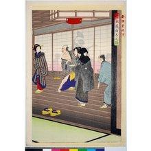 月岡芳年: Hashimoto-ya Shiraito no hanashi (Story of the courtesan Shiraito of Hashimoto-ya) / Shinsen azuma nishiki-e (Newly Selected Eastern Brocade Pictures) - 大英博物館