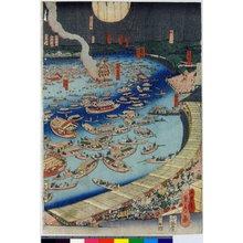 歌川貞秀: triptych print - 大英博物館